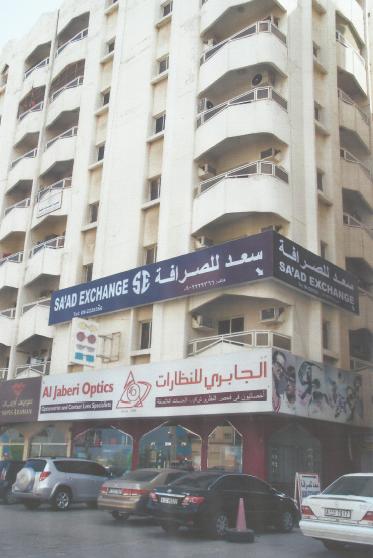 Saad Exchange Fujairah Main Branch