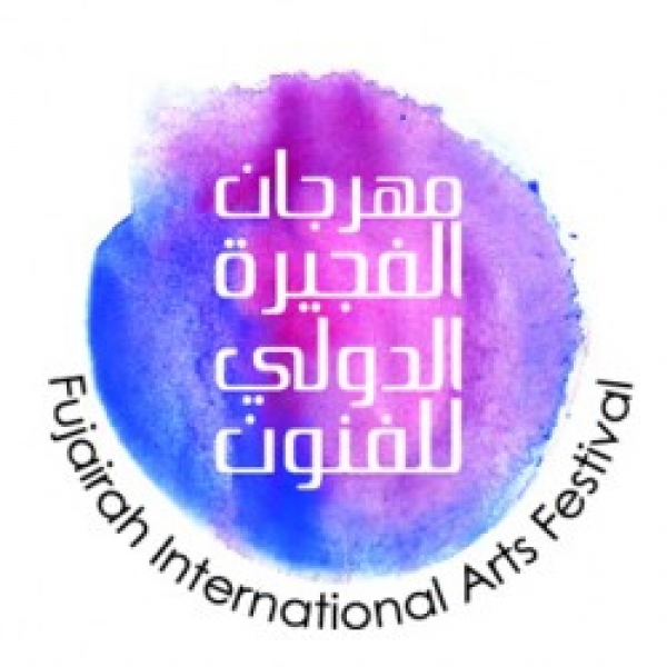Fujairah International Arts Festival