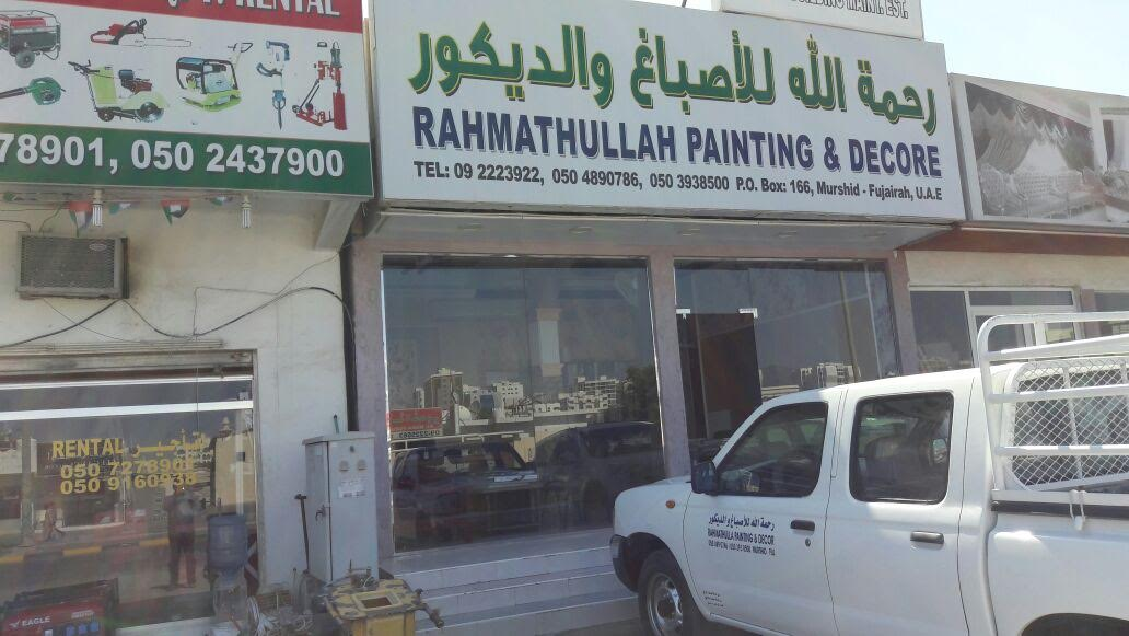 Rahmatullah Painting & Decor