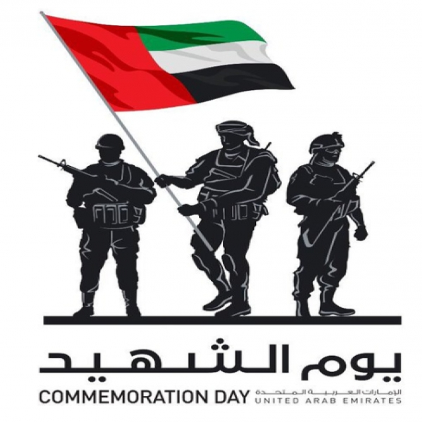 Commemoration Day 2016