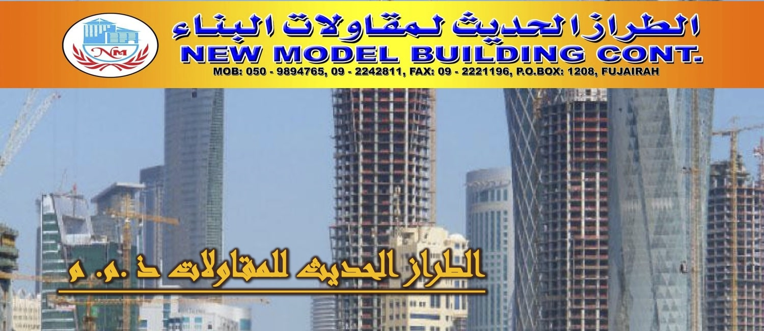 New Model Building Contracting L.L.C