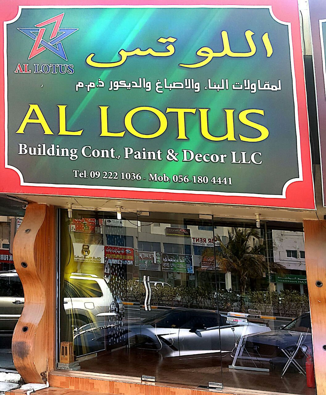Al Lotus building Contracting & Paint Decor