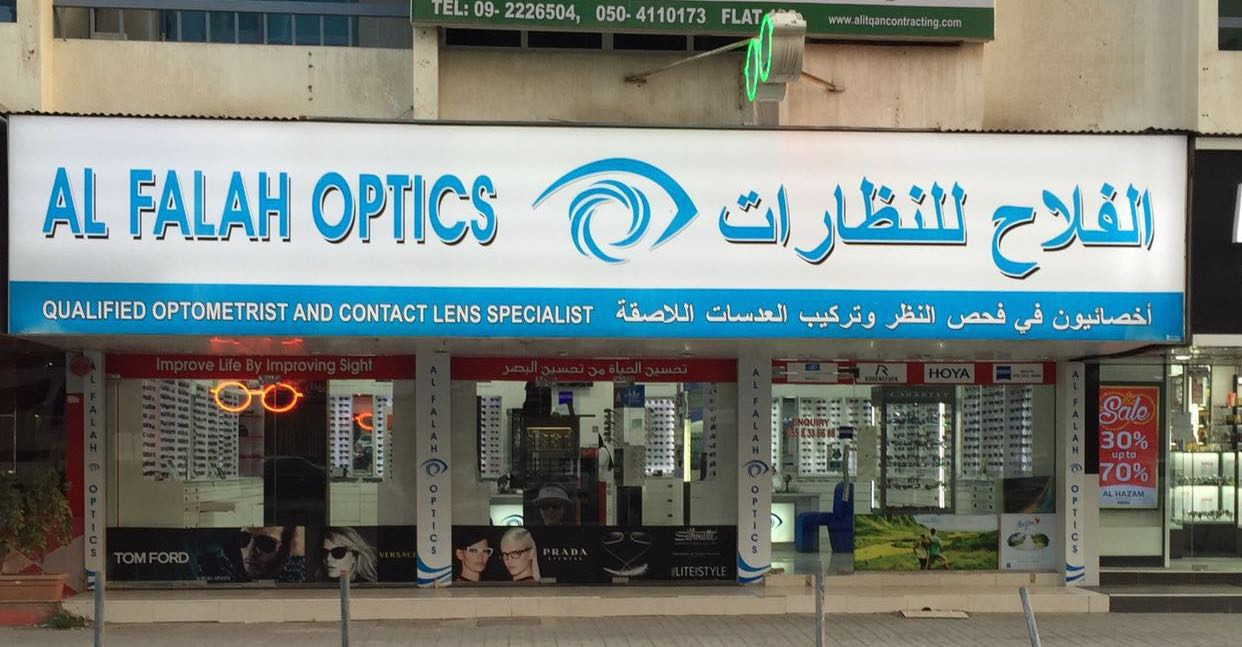 Al Falah Optics LLC