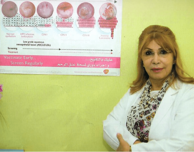 Dr Naziha Clinic For Gynecology عيادة د. نزيهة خليل