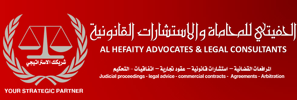 Al Hefeiti Advocates and legal Consultants