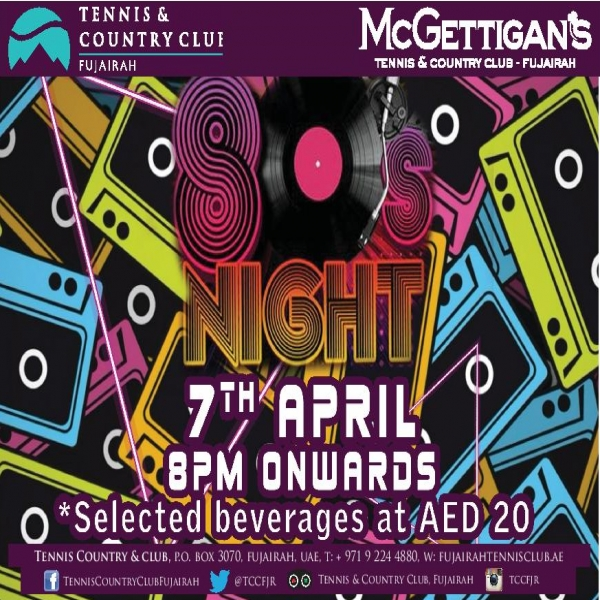 80's night - Tennis and country club fujairah