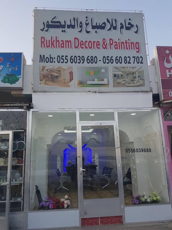 RUKHAM PAINT AND DECORE