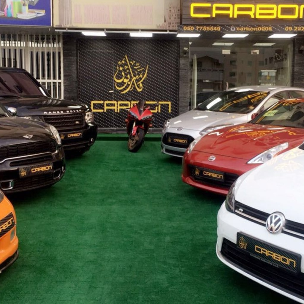 Carbon Car Trading