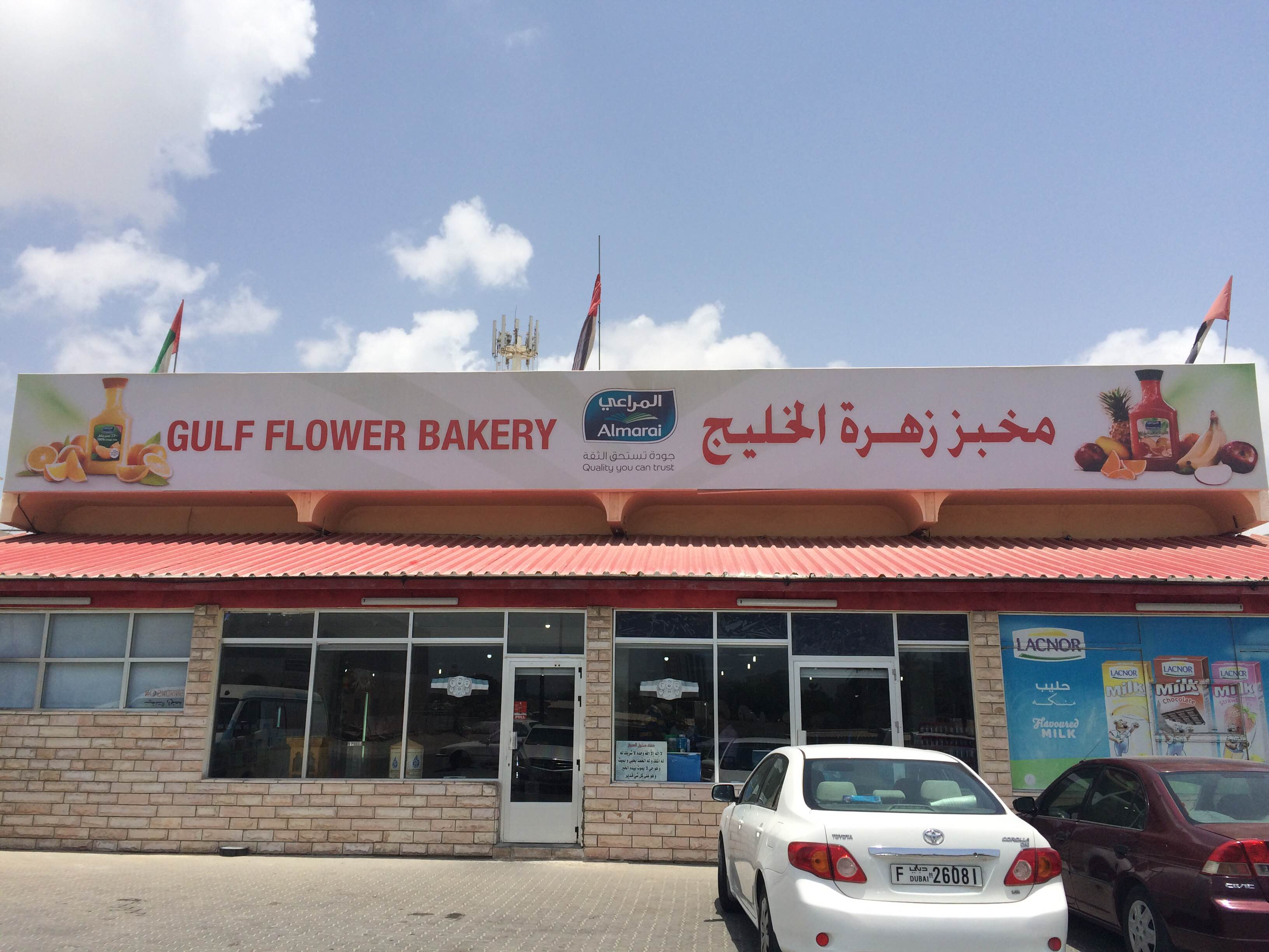 Gulf Flower bakery